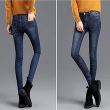 2019 Skinny Blue Jeans Woman Ankle-Length Denim Stretchy Jeans Elastic Pencil Pants Feminino Skinny Pants For Women Trousers scalloped skinny pants