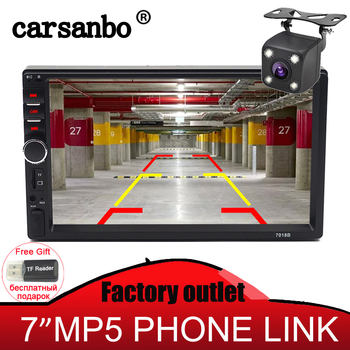 Carsanbo 2 Din 7 Inch Car Radio Stereo Bluetooth Car Mp5 Player USB TF Touch Screen Mirror Link Radio Rear View Camera Optional image