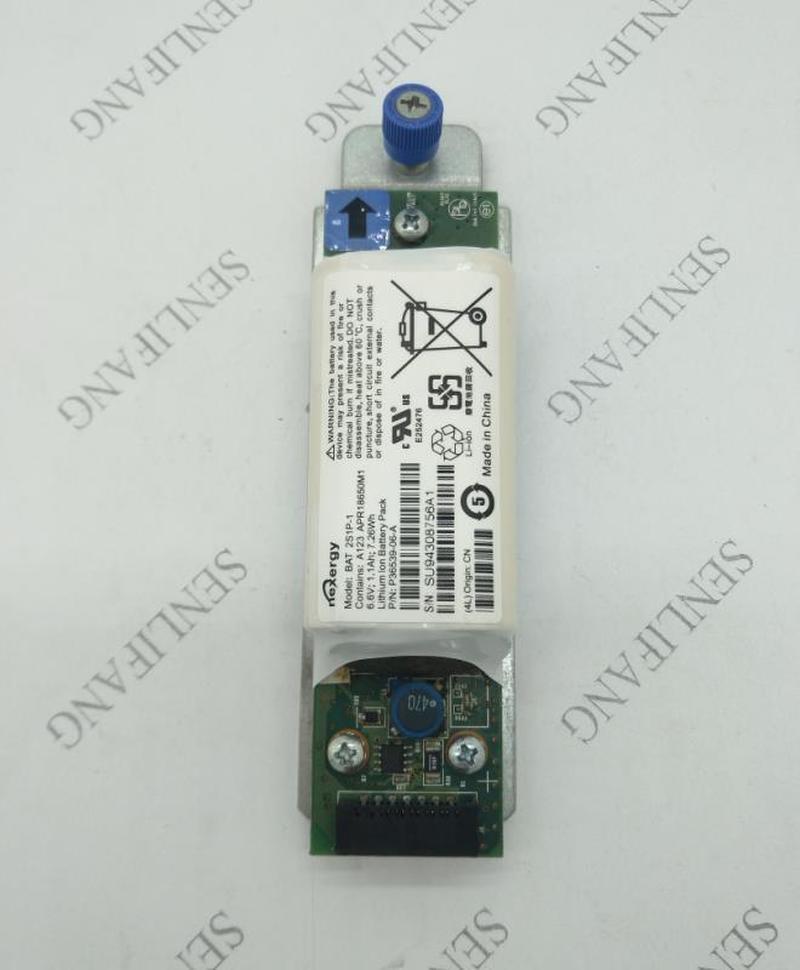 69Y2926 69Y2927 Backup Battery Module DS3500 DS3512 DS3524 DS370