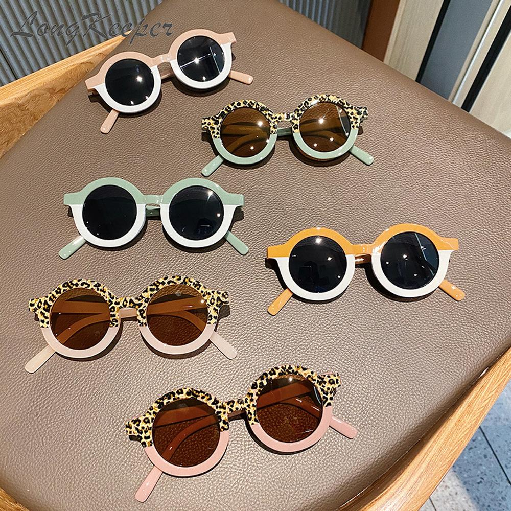 LongKeeper Cool Round Kids Sunglasses Children Boys Girls UV Protection Shades Double Colors Frame Leopard Green Eyewear