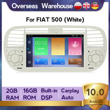 Dps carplay android10 quad core carro dvd reprodutor multimídia para fiat 500 rádio estéreo gps navgation wifi bluetooth