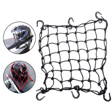 Treyues 1PC Black Hold Down Helmet Cargo Luggage Fixing Net With 6 Adjustable Hook ABS Latex 15x15 For Motorcycle Accessories
