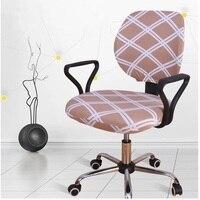 2 ชิ้น/เซ็ตใหม่การพิมพ์ยืด Spandex เก้าอี้สำหรับคอมพิวเตอร์ที่นั่ง Anti-สกปรกถอด Slipcovers Office เก้าอี้เบาะ...