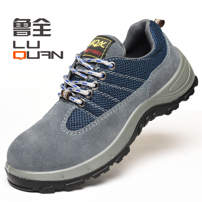 Wholesale Pu Mold Plastics Summer Breathable Anti-smashing And Anti-penetration Safety Shoes Safe Protective Shoes Wear-Resistan