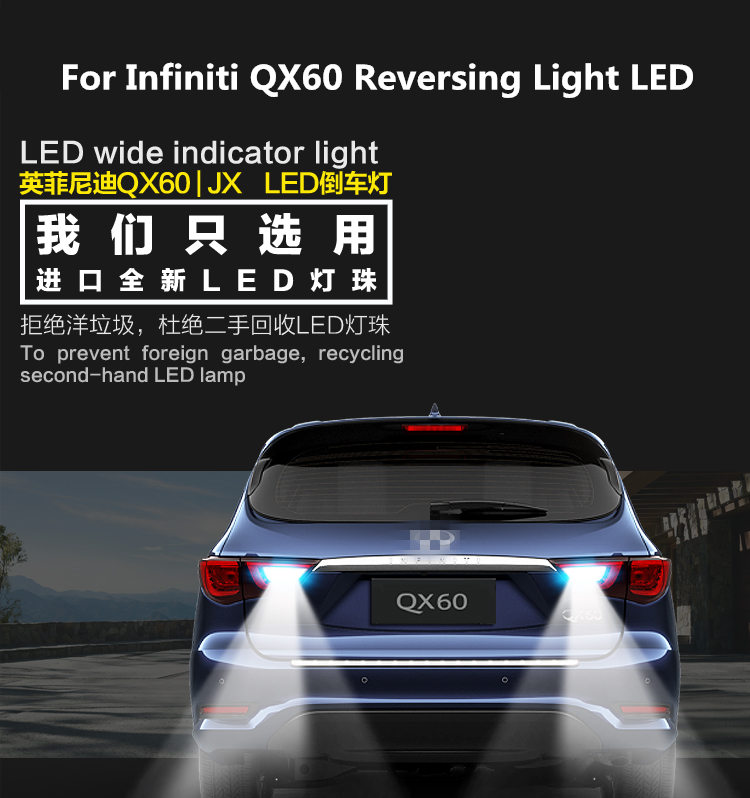 2PCS For <font><b>Infiniti</b></font> <font><b>QX60</b></font> <font><b>JX35</b></font> 2011-2019 Reversing Light LED T15 9W 5300K Retreat Auxiliary Light <font><b>QX60</b></font> <font><b>JX35</b></font> Car Light Refit image