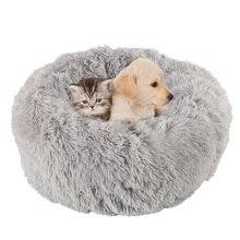 Lange Plüsch Weiche Haustier Hund Bett Grau Runde Katze Winter Warmen Schlaf Betten Tasche Welpen Hund Kissen Matte Tragbare Haustiere liefert Willstar