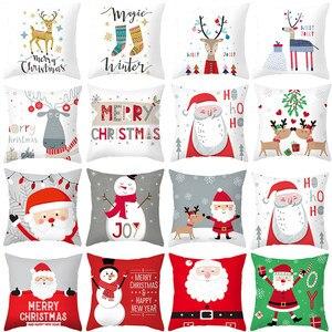 Noël housse de coussin rouge taie d'oreiller canapé coussin taies d'oreiller siège voiture décor à la maison taie d'oreiller décoration de noël pour la maison