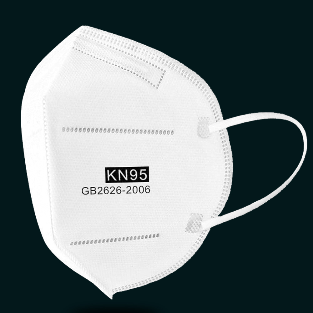 1/2/5/50/100Pcs PM2.5 Mask Face Anti Smog Dust Mouth Mask Smog Filter Particulate Protection