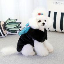 Милая Зимняя шерстяная одежда с мягким ворсом для собак теплое