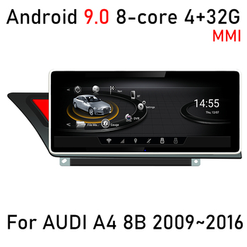 Android 9.0 8 core 4+32G For AUDI A4 B8 2009~2016 Car multimedia Player Navigation GPS radio MMI 2G 3G RMC image