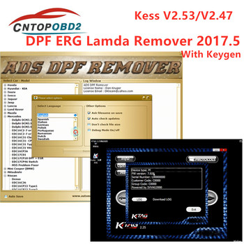 Professional DPF EGR Remover 3.0 Lambda Remover Full 2017.5 Version Software + Unlock keygen For Kess ktag master fgtech MPPS image