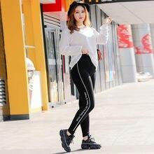 Qingyi Модные женские леггинсы больших размеров с эластичной