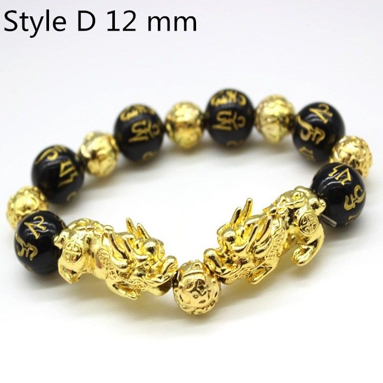 Style D 12mm