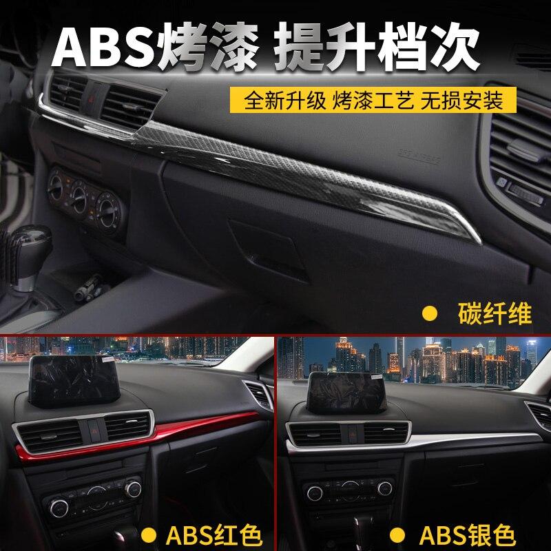 Для Mazda 3 Axela 2014 2015 2016 2017 2018 центральный контроль отделка Декоративная расшитая блестками внутренняя панель из углеродного волокна модификац...