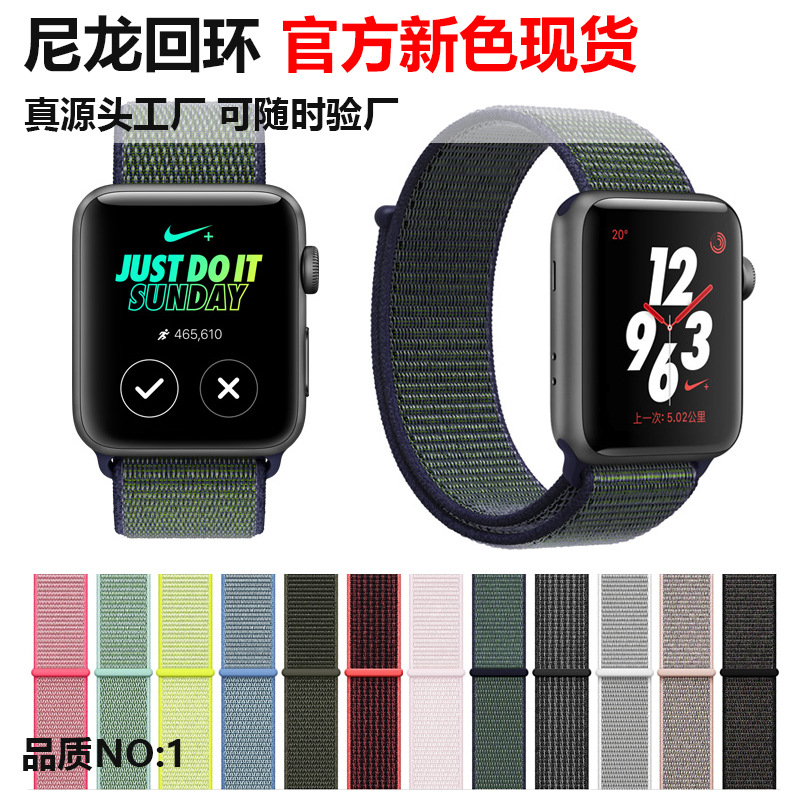 Watch Band Suitable For Apple Watch APPLE Watch1/2/3/4-Weaving Nylon Loopback Sports Watch Band