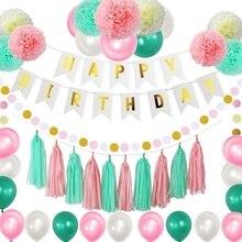 51 шт. декоративные принадлежности Круглый бумажный цветок шар бумага кисточка День рождения тянуть флаг для домашней вечеринки на день рождения Свадебные украшения