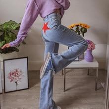 Pantalones vaqueros con estampado de estrellas para mujer, vaqueros femeninos de cintura alta, estilo Vintage, Harajuku, Pantalones largos Capris, Y2k, 2021