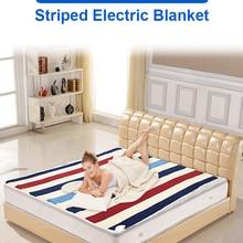 Одеяло с подогревом, 220 В, 2 корпуса, 150*180 см