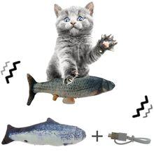 Jouet en forme de poisson pour chat, 30CM, charge électrique USB, Simulation de danse, saut, jeu interactif, offre spéciale