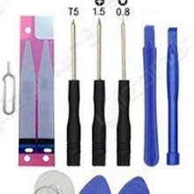 8-piece set of professional mobile phone disassembly tools