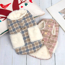 Vest Harness Poodle Terrier Puppy-Yorkshire Jacket Pomeranian Small Chihuahua Winter