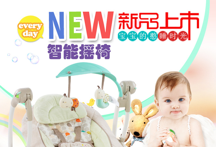 H3d7f3fe006894dd2aac4d274fa404985H Newborn Gift Multi-function Music Electric Swing Chair Infant Baby Rocking Chair Comfort Cradle Folding Baby Rocker Swing 0-3Y