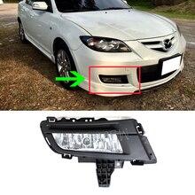 Для Mazda 3 противотуманный светильник головной светильник s 2007 2008 2009 противотуманный светильник s головной светильник Галогенные Противотуманные лампы светодиодный противотуманный светильник s противотуманный светильник DRL провода