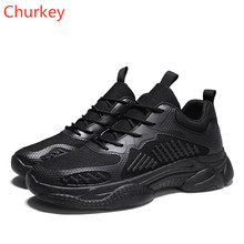 Sneakers Men Casual Shoes Fashion 2018 Light Breathable Mesh Spring/Autumn Mens Sports