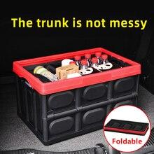 MoFan car trunk storage box multi-function supplies supermarket