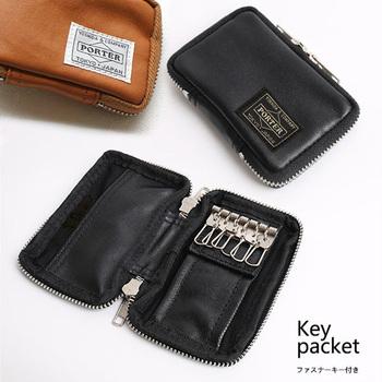 Portfel na klucze portfel męski torebka damska samochodu portfel na klucze portmonetka klucz do torebki torba woreczek na klucze mężczyźni kobiety gospodyni torba na klucze ze skóry tanie i dobre opinie CN (pochodzenie) Unisex 12cm Etui na klucze hp0178 Na co dzień W kształcie beczki Stałe
