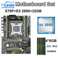 X79P LGA 2011 마더 보드 세트 CPU Xeon E5 2960 V2 4x8GB = 32GB 1600MHz DDR3 ECC REG 메모리 ATX USB3.0 SATA3 PCI-E NVME M.2 SSD