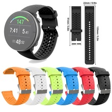 цена на Suitable for POLAR Bo Neng Vantage M strap smart watch silicone strap sports replacement wrist strap