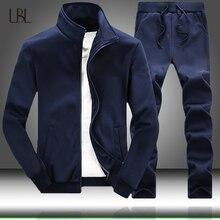 Mens Sportswear Sets 2020 Autumn Winter Male Casual Tracksuit Men 2 Piece Sweatshirt + Sweatpants Set Man Solid StreetwearsMens Sets