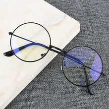 Lunettes de Protection des yeux transparentes de Style collège, à monture ronde en métal bleu, blocage de lumière bleue, Protection des yeux, jeu pour téléphone portable