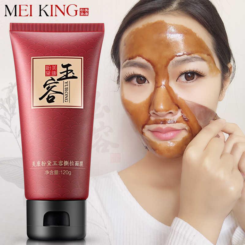 MEIKING soins du visage aspiration masque clarifiant masque Facial traitement de l'acné nez points noirs traitements d'acné décoller masque hydratant