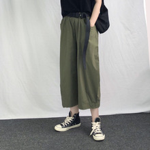 2020 Summer New Youth Popular Japanese Retro Men's Solid Color Loose Large Size Wide Leg Pants Fashion Casual Nine Points Pants autumn new middle east popular solid color loose casual hanging neck loose wide leg large size fat mm sexy ladies dress