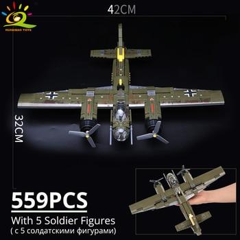 "Конструктор HUIQIBAO ""Бомбардировщик Ju-88"", 559 шт. 2"