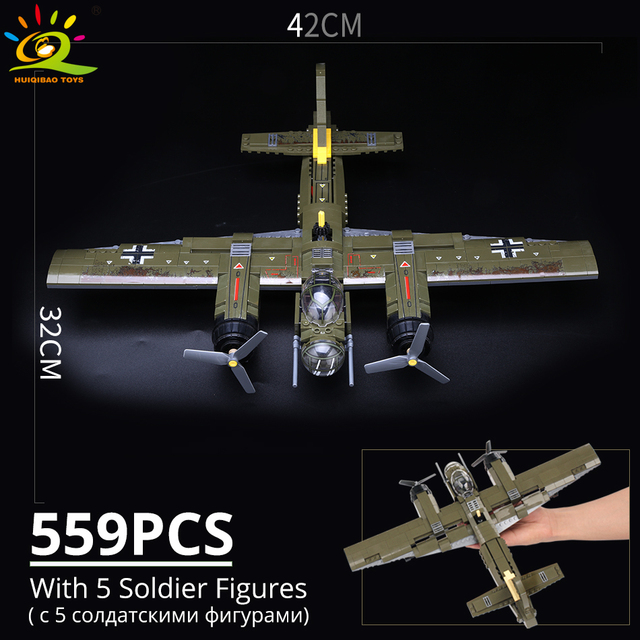 "Конструктор HUIQIBAO ""Бомбардировщик Ju-88"", 559 шт."