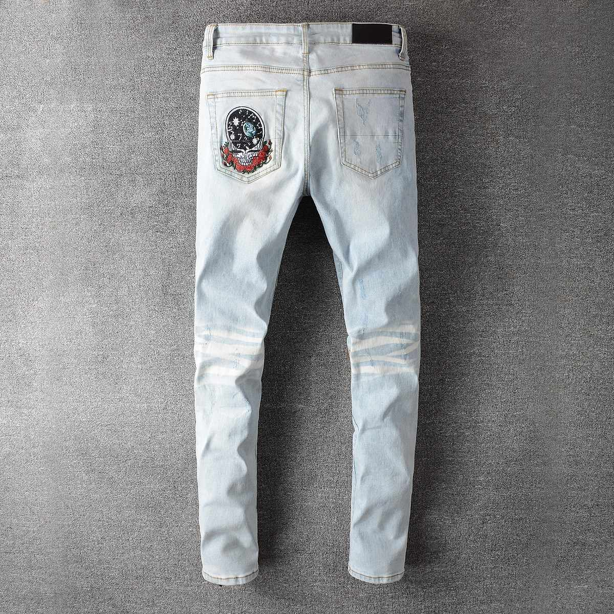 Men/'s Ripped Patchwork Bear Embroidery Patch Skinny fit Gray Stretch Denim Jeans