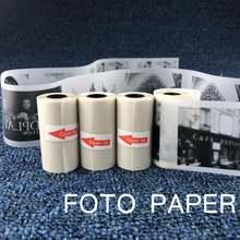Полупрозрачная бумага для Термальной Печати 57x30 мм рулон бумаги