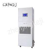 Industrial Dehumidifier laboratory Engine Room Workshop Warehouse Humidification Dehumidification Purification One Machine 220v industrial desiccant rotary wheel dehumidifier kal 350 heating power current 2500 13w a dehumidification capacity 2 5kg h