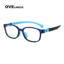 Детские очки для близорукости оптические 2020 оправы мальчиков