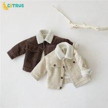 Цитрусовая осенне зимняя детская одежда куртка для мальчиков