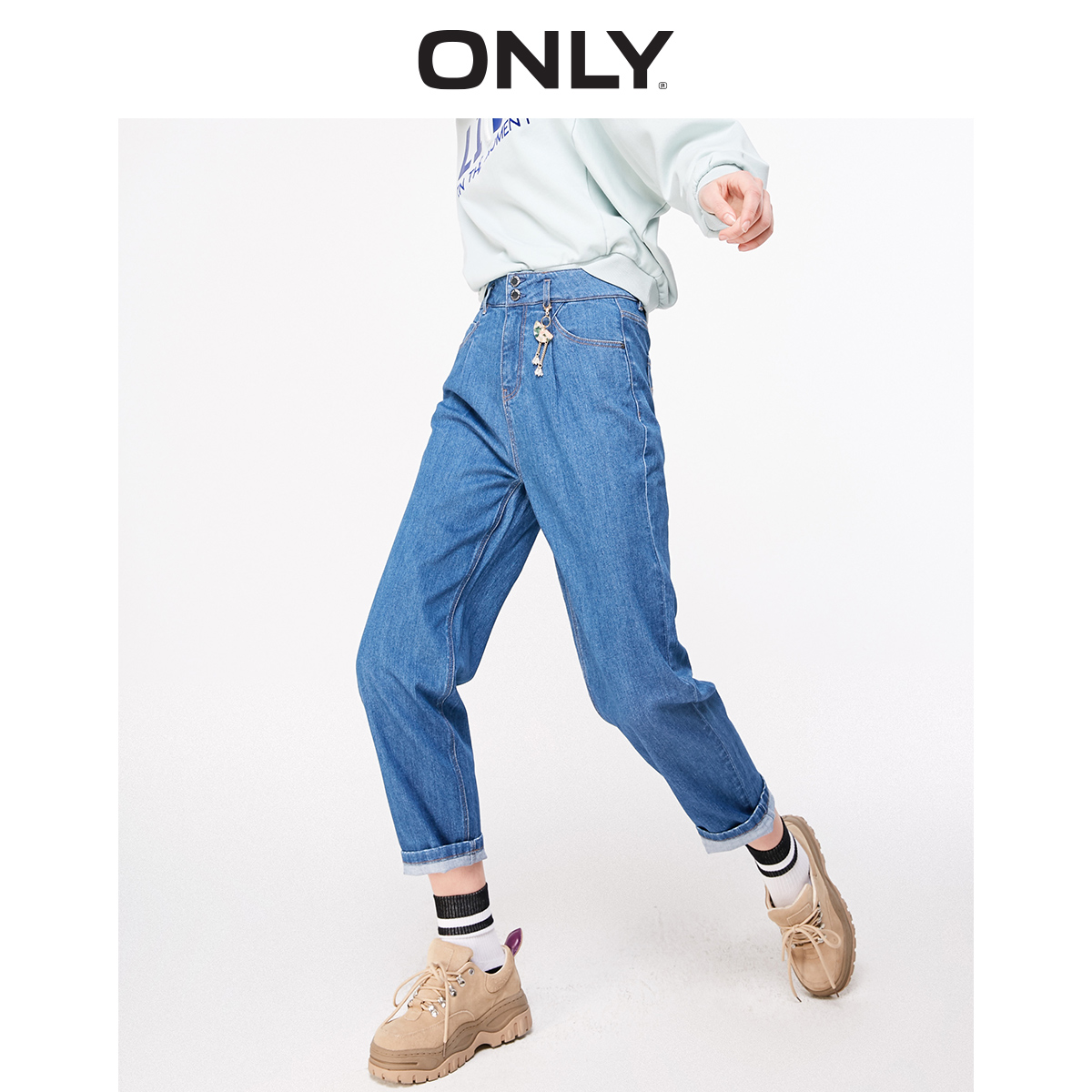 ONLY Women's  Loose Fit High-rise Crop Jeans | 119149593