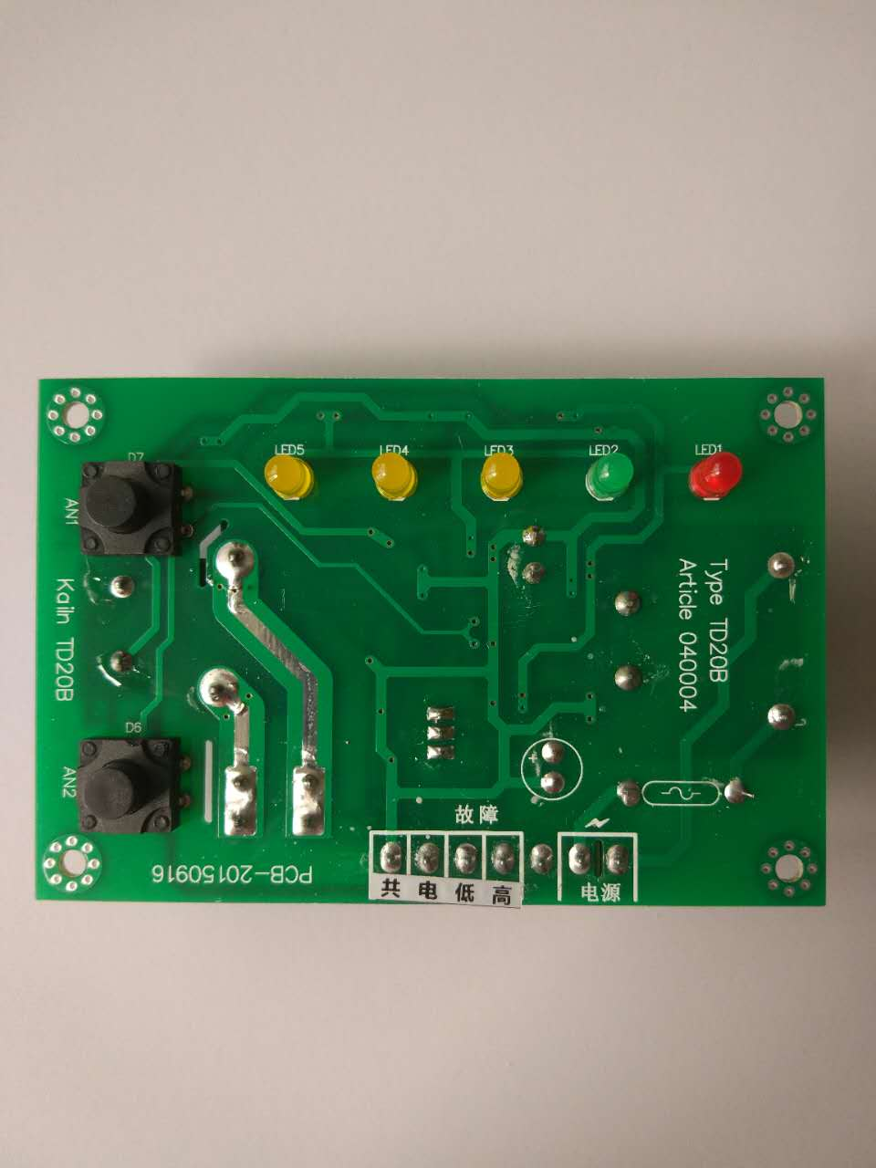 Circuit, Version, Board, Dryer, Computer, Controller