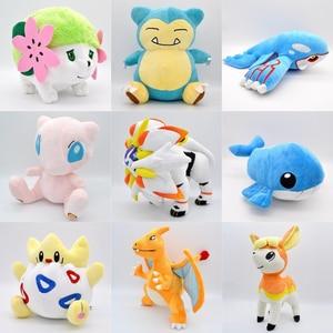 Новые милые плюшевые игрушки Аниме большого размера, Charizard, Кит, олень, трубка в виде животного мягкая набивная кукла для детей, подарок