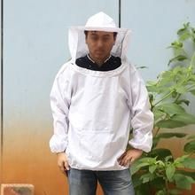 Безопасный белый костюм пчеловода защита от укусов унисекс защита свободной одежды гибкий
