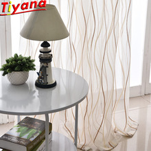 Wavy Striped Jacquard Tulle Curtains for Living Room Modern Brown/Yellow/Blue Sheer Voile Bedroom WP377#50