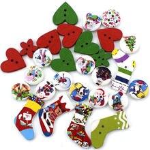 100 Uds mezclado colorido lindo botón de madera para coser a libro de recortes decoración hecha a mano DIY manualidades niños Manual madera botones