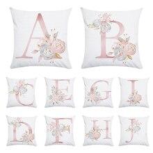 Розовая декоративная наволочка для подушки с буквенным принтом, наволочка для дивана, наволочка из полиэстера, наволочка для подушки, украшение для дома